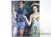 Heritage: Chinese Academic Oil Painting and Sculpture China Guardian 20112014 # 023