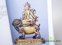 Buddhist Art from Rehol 16011999