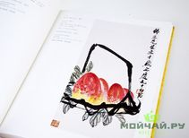 SUNGARI AUCTION Modern Chinese Painting and Calligraphy Beijing 21062013