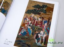 New Collection of Antiques in Shanghai 29072014