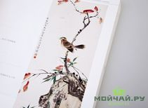 Modern Chinese Painting and Calligraphy I Guardian 23032014