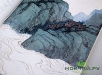 POLY AUCTION Fine Chinese Modern Painting and Calligraphy Collectio of Kulezhai Beijing 01122014